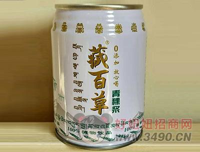 藏百草青稞浆100%植物lehu国际app下载