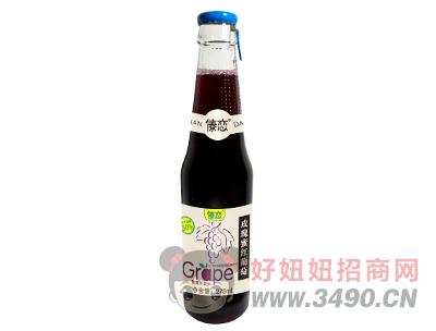 傣恋玫瑰蜜红葡萄汁饮料275ml