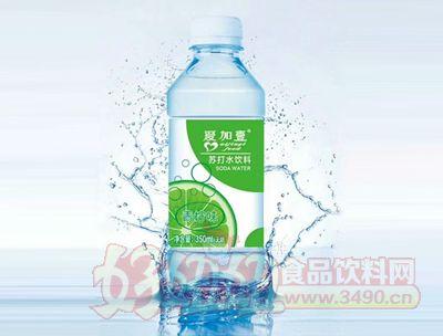 爱加壹青柠味苏打水饮料350ml