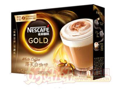 雀巢金牌臻享白咖啡