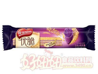 雀巢优脆悠味真紫薯麦谷威化饼干