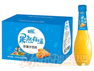 好梦果然有缘芒果汁饮料500ml×15瓶