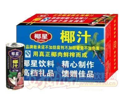 正宗椰星牌生榨椰汁245ml×12罐箱装