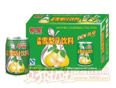 椰星冰糖雪梨汁饮料250ml×12x20x24罐