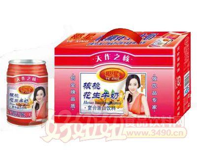 椰星核桃花生牛奶大礼盒240ml×12罐