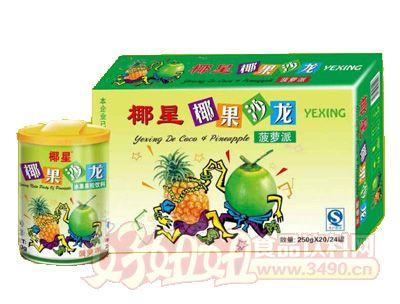 椰星椰果沙龙菠萝派水果饮料250gx12x20x24罐