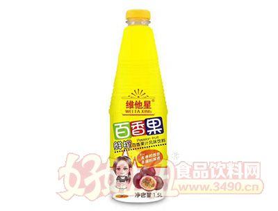 维他星鲜榨百香果汁风味饮料1.5l