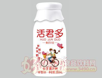 活君多酸奶饮品草莓味350ml