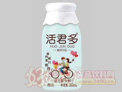 活君多酸奶饮品原味350ml