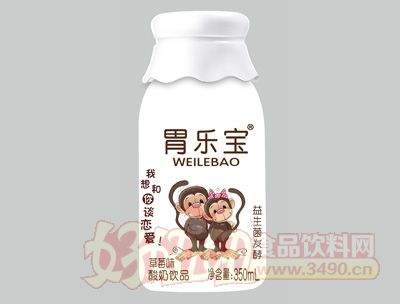 胃乐宝益生菌发酵酸奶饮品草莓味350ml