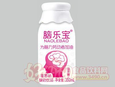 脑乐宝益生菌饮品草莓味350ml