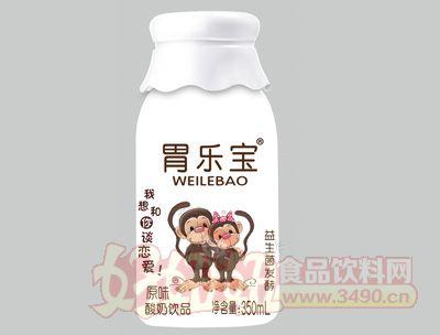 胃乐宝益生菌发酵酸奶饮品原味350ml