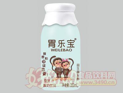 胃乐宝益生菌发酵酸奶原味350ml