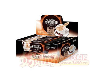 香约白咖啡560g