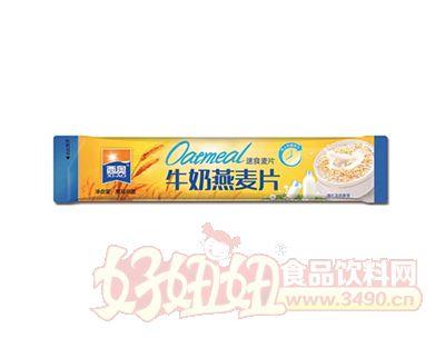 西奥牛奶燕麦片