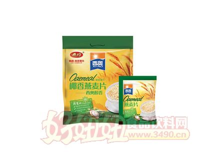 西奥560克椰香燕麦片