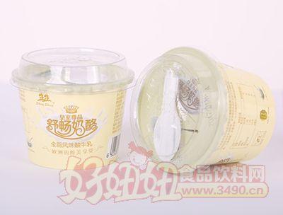 生生皇室尊品舒畅奶酪全脂风味酸牛乳150g