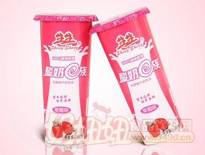 生生酸奶E族草莓味发酵酸牛奶饮品180g