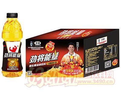 劲将能量牛磺酸强化型维生素运动饮料600mlx15瓶