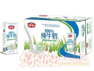 伊怡纯牛奶苗条砖1L×20盒