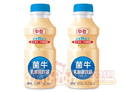 菌牛原味乳酸菌饮品350ml