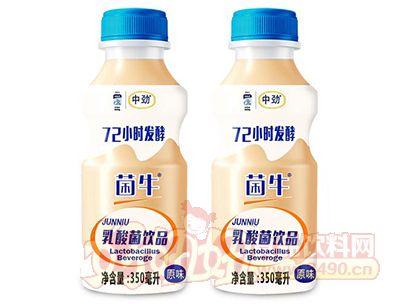 中劲菌牛原味乳酸菌饮品350ml