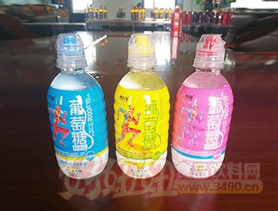 葡萄糖补水液葡萄味、柠檬味、蜜桃味