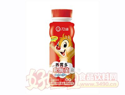 养胃多 乳酸菌饮品原味200ml