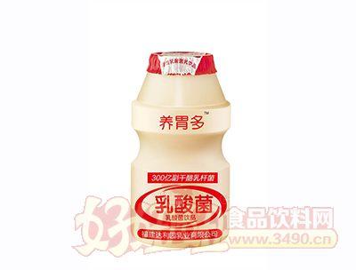 养胃多 乳酸菌饮品