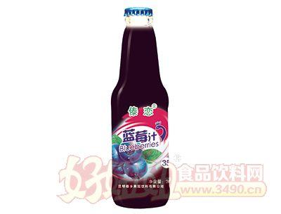 傣恋蓝莓汁300ml