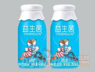 益生菌原味酸奶饮品350ml