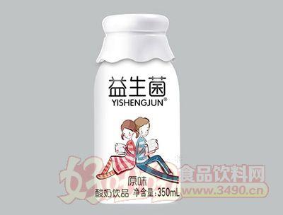 益生菌原味酸奶饮品350ml白