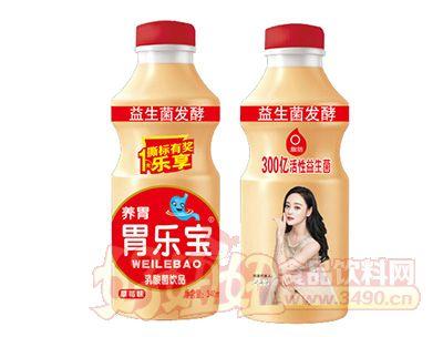 胃乐宝乳酸菌饮品340ml