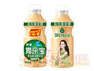 胃乐宝乳酸菌饮品原味340ml