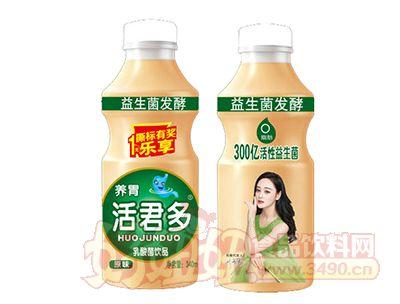 活君多乳酸菌饮品原味340ml