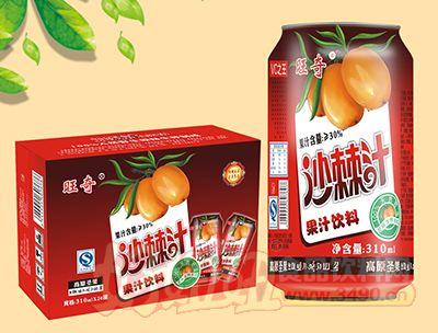 旺奇沙棘汁果汁饮料310mL×24罐