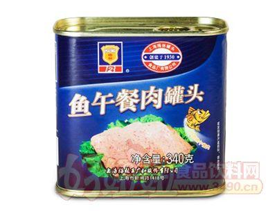 340g鱼午餐肉