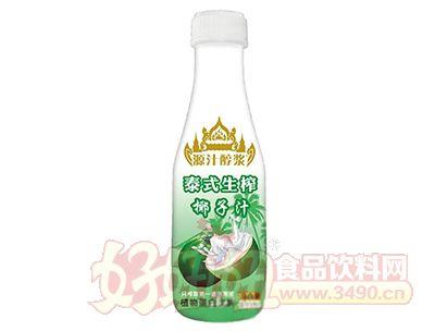源汁醇浆泰式生榨椰子汁500ml