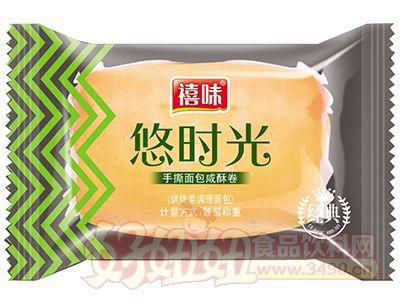 悠时光手撕面包咸酥卷烘烤类调理面包(散装称重)