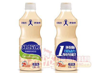 绿源汇原味乳酸菌饮品1.25L