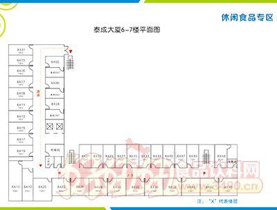 泰成大厦6-7楼平面图