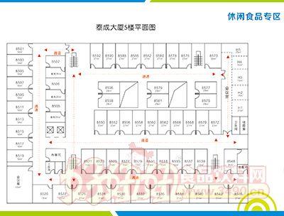 泰成大厦5楼平面图