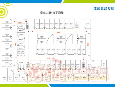泰成大厦4楼平面图