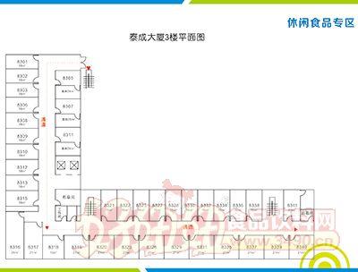 泰成大厦3楼平面图