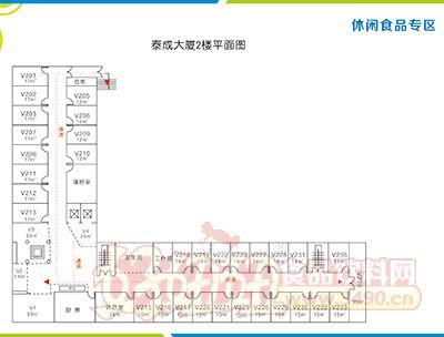 泰成大厦2楼平面图