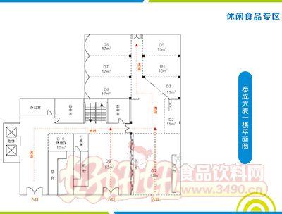 泰成大厦一楼平面图