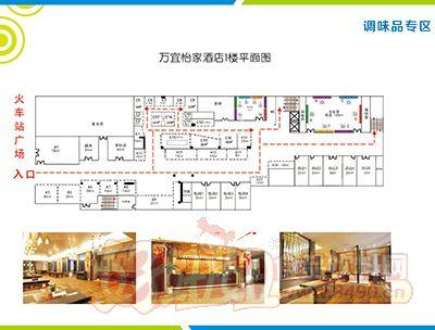 万怡酒店1楼平面图