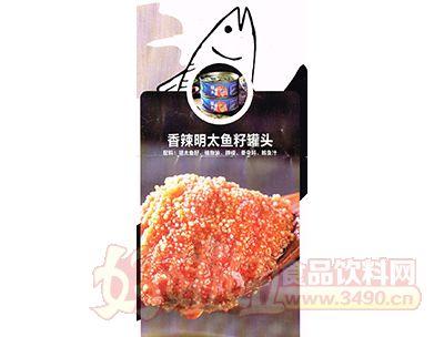 香辣鱼子罐头