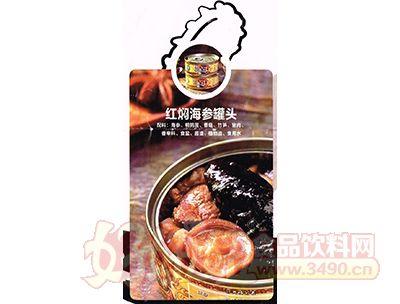 红焖海参罐头