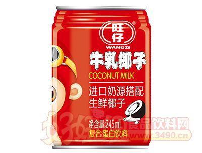 旺仔牛乳椰子245ml